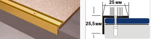 Накладка на ступень Д9 алюминиевая